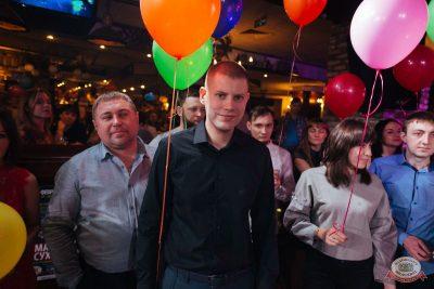 День именинника, 16 февраля 2019 - Ресторан «Максимилианс» Екатеринбург - 27