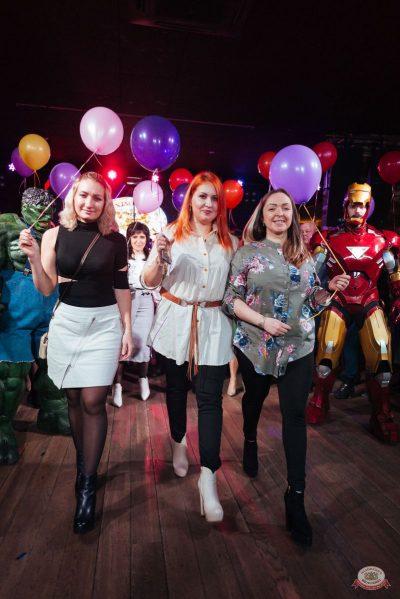 День именинника, 16 февраля 2019 - Ресторан «Максимилианс» Екатеринбург - 28