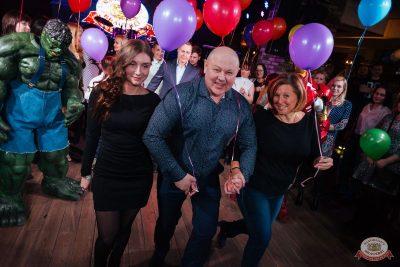 День именинника, 16 февраля 2019 - Ресторан «Максимилианс» Екатеринбург - 29