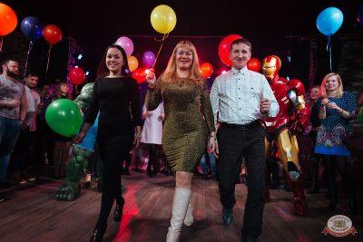 День именинника, 16 февраля 2019 - Ресторан «Максимилианс» Екатеринбург - 30