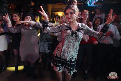 День именинника, 16 февраля 2019 - Ресторан «Максимилианс» Екатеринбург - 35