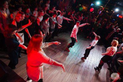 День именинника, 16 февраля 2019 - Ресторан «Максимилианс» Екатеринбург - 38