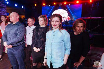 День именинника, 16 февраля 2019 - Ресторан «Максимилианс» Екатеринбург - 42