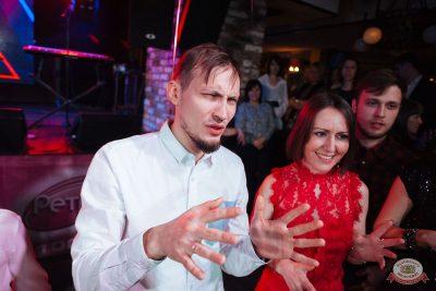 День именинника, 16 февраля 2019 - Ресторан «Максимилианс» Екатеринбург - 44