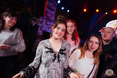 День именинника, 16 февраля 2019 - Ресторан «Максимилианс» Екатеринбург - 45