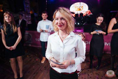День именинника, 16 февраля 2019 - Ресторан «Максимилианс» Екатеринбург - 57