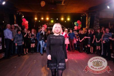 День именинника, 25 февраля 2017 - Ресторан «Максимилианс» Екатеринбург - 15