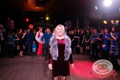 День именинника, 25 февраля 2017 - Ресторан «Максимилианс» Екатеринбург - 16