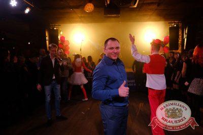 День именинника, 25 февраля 2017 - Ресторан «Максимилианс» Екатеринбург - 19