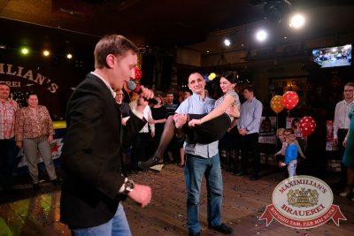 День именинника, 25 февраля 2017 - Ресторан «Максимилианс» Екатеринбург - 32