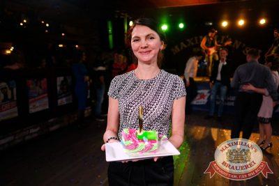 День именинника, 25 февраля 2017 - Ресторан «Максимилианс» Екатеринбург - 36