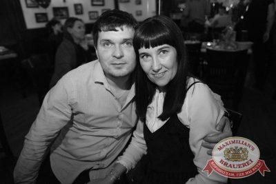 День именинника, 25 февраля 2017 - Ресторан «Максимилианс» Екатеринбург - 39