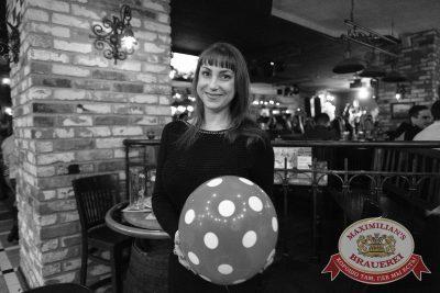 День именинника, 25 февраля 2017 - Ресторан «Максимилианс» Екатеринбург - 40