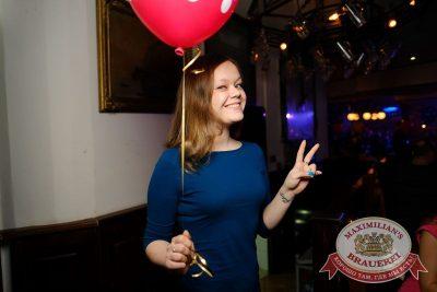 День именинника, 25 февраля 2017 - Ресторан «Максимилианс» Екатеринбург - 41
