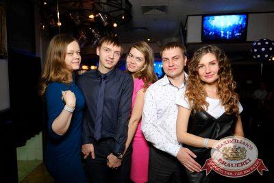 День именинника, 25 февраля 2017 - Ресторан «Максимилианс» Екатеринбург - 42