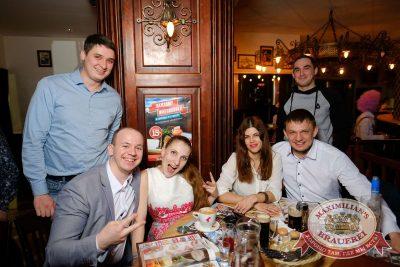 День именинника, 25 февраля 2017 - Ресторан «Максимилианс» Екатеринбург - 44