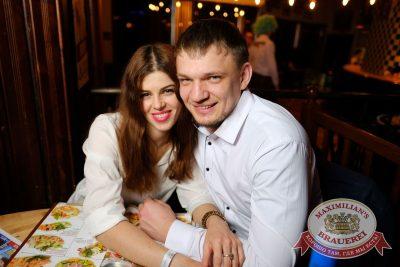 День именинника, 25 февраля 2017 - Ресторан «Максимилианс» Екатеринбург - 45