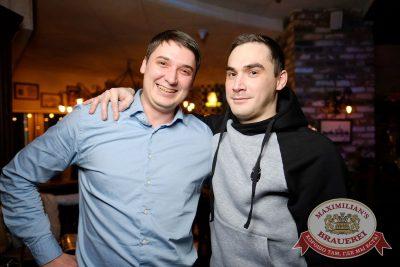 День именинника, 25 февраля 2017 - Ресторан «Максимилианс» Екатеринбург - 47