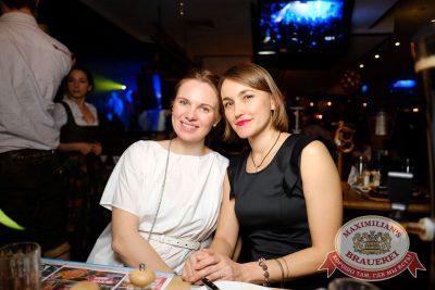 День именинника, 25 февраля 2017 - Ресторан «Максимилианс» Екатеринбург - 48