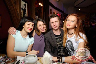 День именинника, 25 февраля 2017 - Ресторан «Максимилианс» Екатеринбург - 50