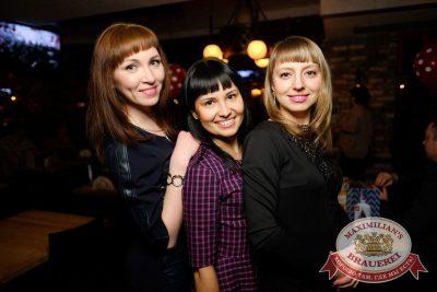 День именинника, 25 февраля 2017 - Ресторан «Максимилианс» Екатеринбург - 53