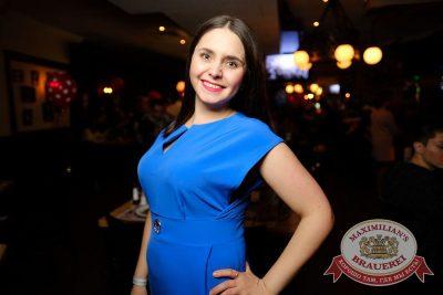 День именинника, 25 февраля 2017 - Ресторан «Максимилианс» Екатеринбург - 54