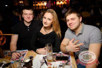 День именинника, 25 февраля 2017 - Ресторан «Максимилианс» Екатеринбург - 57