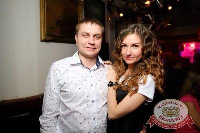 День именинника, 25 февраля 2017 - Ресторан «Максимилианс» Екатеринбург - 58