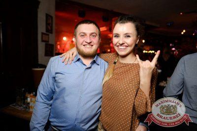 День именинника, 25 февраля 2017 - Ресторан «Максимилианс» Екатеринбург - 61