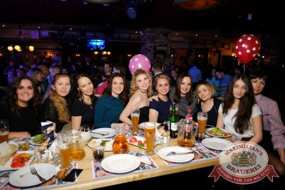 День именинника, 25 февраля 2017 - Ресторан «Максимилианс» Екатеринбург - 64