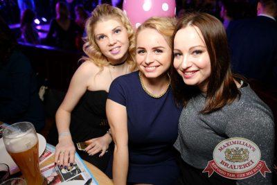 День именинника, 25 февраля 2017 - Ресторан «Максимилианс» Екатеринбург - 65