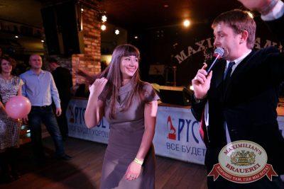 День именинника, 28 января 2017 - Ресторан «Максимилианс» Екатеринбург - 16