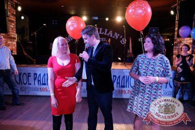 День именинника, 28 января 2017 - Ресторан «Максимилианс» Екатеринбург - 18