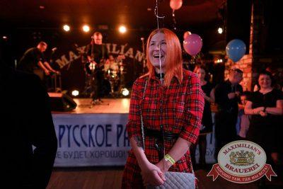 День именинника, 28 января 2017 - Ресторан «Максимилианс» Екатеринбург - 21