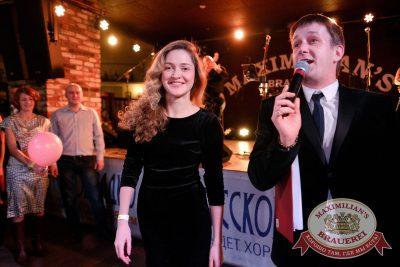 День именинника, 28 января 2017 - Ресторан «Максимилианс» Екатеринбург - 23