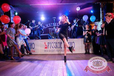 День именинника, 28 января 2017 - Ресторан «Максимилианс» Екатеринбург - 24