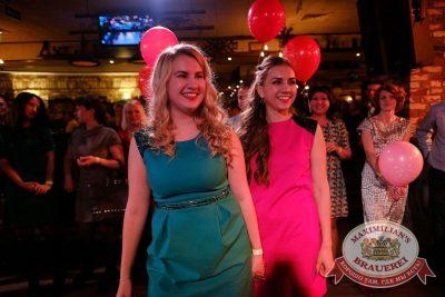 День именинника, 28 января 2017 - Ресторан «Максимилианс» Екатеринбург - 26