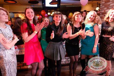 День именинника, 28 января 2017 - Ресторан «Максимилианс» Екатеринбург - 31