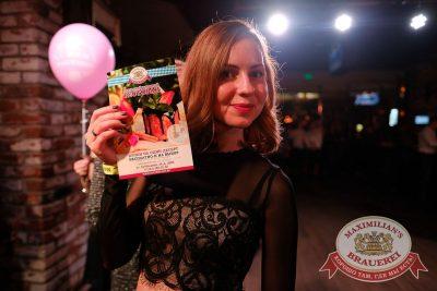 День именинника, 28 января 2017 - Ресторан «Максимилианс» Екатеринбург - 33
