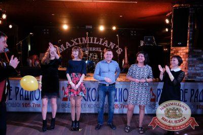 День именинника, 28 января 2017 - Ресторан «Максимилианс» Екатеринбург - 38