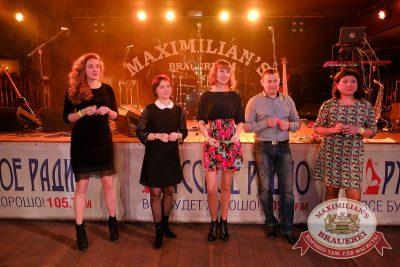 День именинника, 28 января 2017 - Ресторан «Максимилианс» Екатеринбург - 40