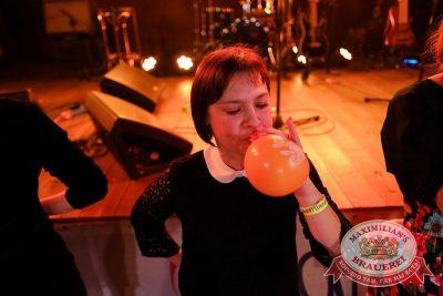 День именинника, 28 января 2017 - Ресторан «Максимилианс» Екатеринбург - 41