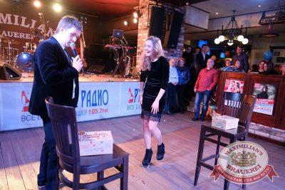 День именинника, 28 января 2017 - Ресторан «Максимилианс» Екатеринбург - 45