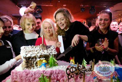 День именинника, 28 января 2017 - Ресторан «Максимилианс» Екатеринбург - 46