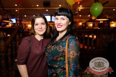 День именинника, 28 января 2017 - Ресторан «Максимилианс» Екатеринбург - 48