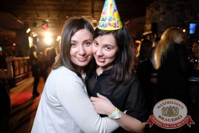 День именинника, 28 января 2017 - Ресторан «Максимилианс» Екатеринбург - 49