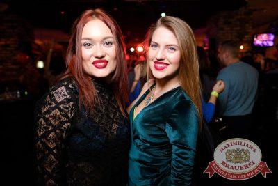 День именинника, 28 января 2017 - Ресторан «Максимилианс» Екатеринбург - 54