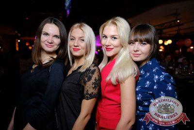День именинника, 28 января 2017 - Ресторан «Максимилианс» Екатеринбург - 56