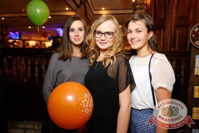 День именинника, 28 января 2017 - Ресторан «Максимилианс» Екатеринбург - 6
