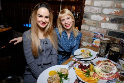 День именинника, 28 января 2017 - Ресторан «Максимилианс» Екатеринбург - 64